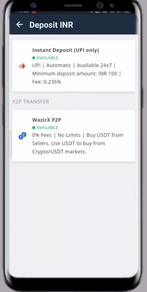 WazirX UPI 2